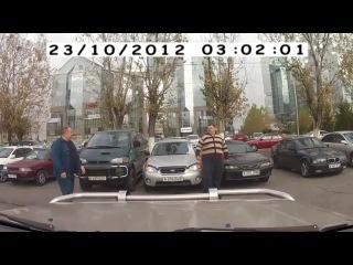 Инцидент на парковке.